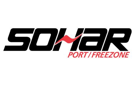 Sohar  Free Zone