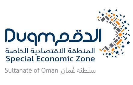 Special Economic  Zone at Duqm